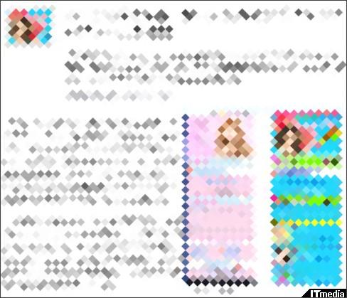 http://www.itmedia.co.jp/news/articles/1010/07/news050.html