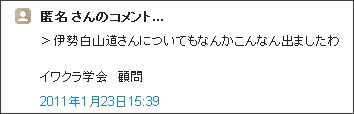 http://tokumei10.blogspot.com/2011/01/blog-post_5557.html