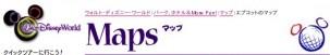 http://www.disney.co.jp/usparks/wdw/VII/epcot.html