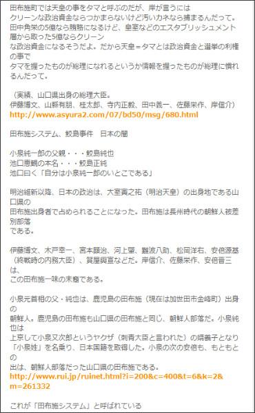http://webcache.googleusercontent.com/search?q=cache:sKfjGv5VoiwJ:yaplog.jp/ocaltpon/archive/205+&cd=1&hl=ja&ct=clnk&gl=jp