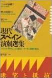 http://www5b.biglobe.ne.jp/~nire/bookimages/a0252.jpg