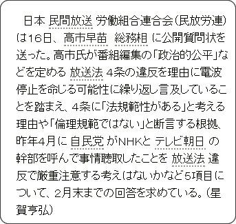 http://www.asahi.com/articles/ASJ2J5CJ3J2JUCVL01C.html
