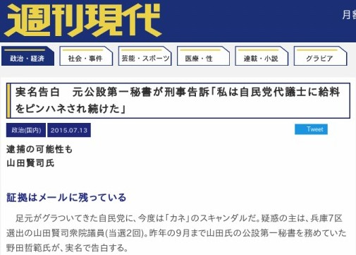 http://wgen.kodansha.ne.jp/archives/24539/