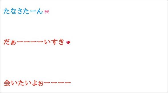 http://ameblo.jp/morningmusume-10ki/entry-11609624591.html