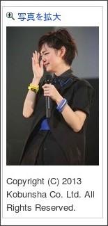 http://zasshi.news.yahoo.co.jp/article?a=20130415-00010011-jisin-ent