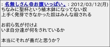 http://logsoku.com/thread/uni.2ch.net/kokusai/1328129142/876-900