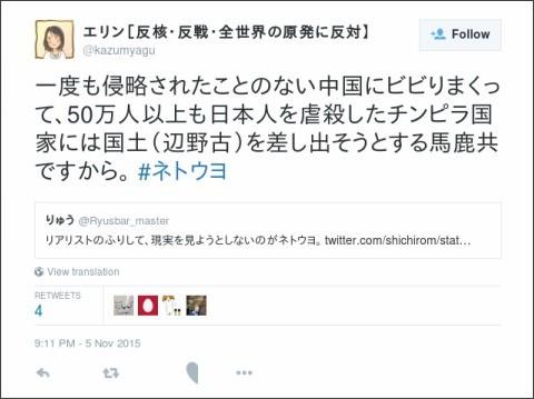 https://twitter.com/kazumyagu/status/662497387378683904