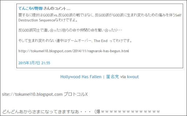 http://tokumei10.blogspot.com/2015/03/le-x-us.html