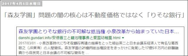 http://tokumei10.blogspot.com/2017/04/blog-post_5.html