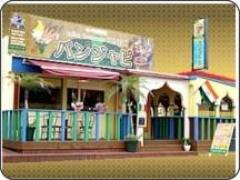 http://www.punjabi-curry.com/storeinfo.html