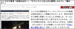 http://news.livedoor.com/article/detail/4465859/