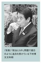http://www.jcp.or.jp/akahata/aik14/2015-03-19/2015031915_01_1.html