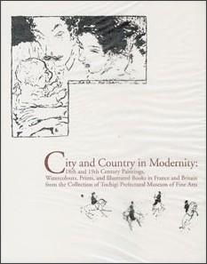 http://www.ccma-net.jp/publication_catalog/2007/2007_03.html