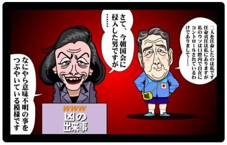 http://blogimg.goo.ne.jp/user_image/68/c3/a7d1dfb3c4a1c293d565504358b595d1.jpg