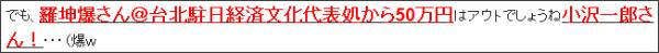 http://tokumei10.blogspot.com/2011/08/grick.html