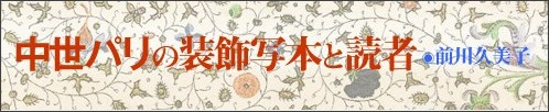 http://www.kousakusha.co.jp/planetalogue/manuscript/manuscript_index.html
