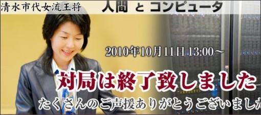 http://komazakura.shogi.or.jp/vscomshogi