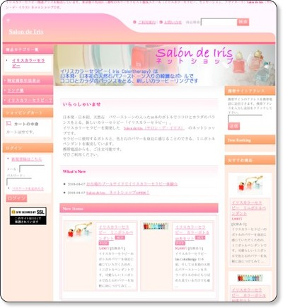 http://color-iris.ocnk.net/
