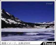 http://plusd.itmedia.co.jp/lifestyle/articles/0807/24/news106.html