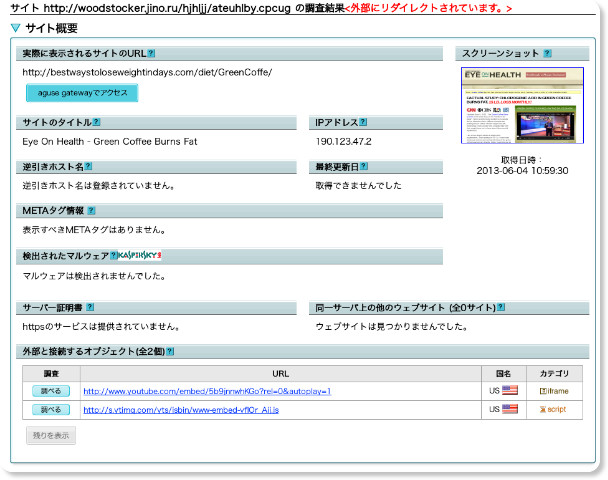 http://www.aguse.jp/?url=http%3A%2F%2Fwoodstocker.jino.ru%2Fhjhljj%2Fateuhlby.cpcug