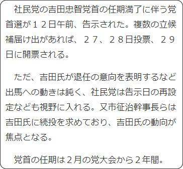 http://www.sankei.com/politics/news/180112/plt1801120011-n1.html