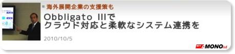 http://monoist.atmarkit.co.jp/fpro/news/2010/10/05nec.html