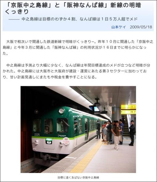 http://www.news.janjan.jp/area/0905/0905163504/1.php