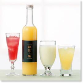 http://www.satofull.jp/town-nakagawa-fukuoka/products/detail.php?product_id=1000512