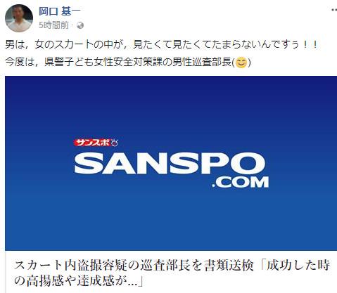 https://www.facebook.com/okaguchik/posts/1527681603976779