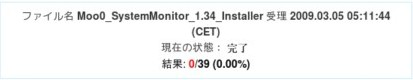 http://www.virustotal.com/jp/analisis/90de3addde8a3c2f699660355e755cfc