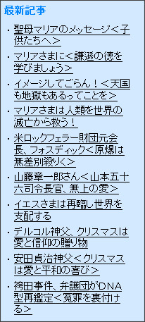 http://blog.livedoor.jp/rurudonoizumi/archives/52208561.html