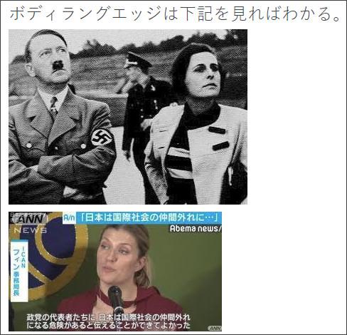 http://cosmos.iiblog.jp/article/456748833.html