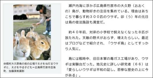 http://www.asahi.com/national/update/1230/OSK201012300112.html?ref=rss
