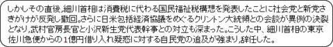 http://note.masm.jp/%BA%D9%C0%EE%B8%EE%DF%E6/