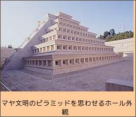 http://www.sukyomahikari.or.jp/06/06.html