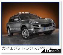 http://plusd.itmedia.co.jp/d-style/articles/0809/09/news128.html