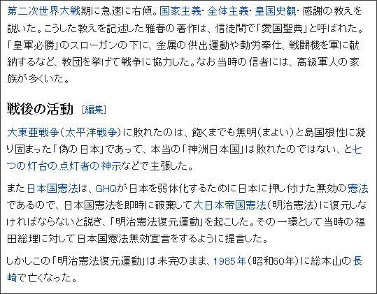 http://ja.wikipedia.org/wiki/%E8%B0%B7%E5%8F%A3%E9%9B%85%E6%98%A5
