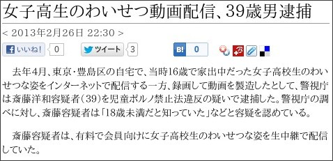 http://news24.jp/articles/2013/02/26/07223843.html