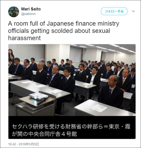 https://twitter.com/saitomri/status/994362119020658689