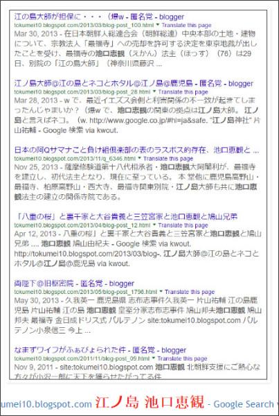 http://tokumei10.blogspot.com/2017/05/blog-post_43.html