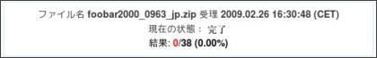 http://www.virustotal.com/jp/analisis/abf4c78ad1fa72ac422350b48c62a262