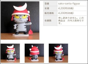 http://machinoeki.info/?pid=11255064