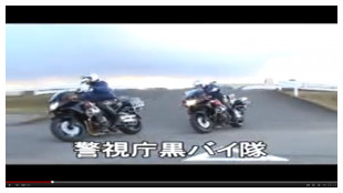 http://news.mynavi.jp/c_cobs/news/clicccar/2012/10/post-2113.html