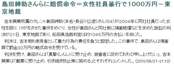 http://www.jiji.com/jc/c?g=soc_30&k=2010092100979