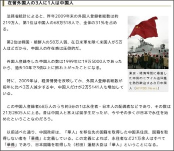 http://jbpress.ismedia.jp/articles/-/4099