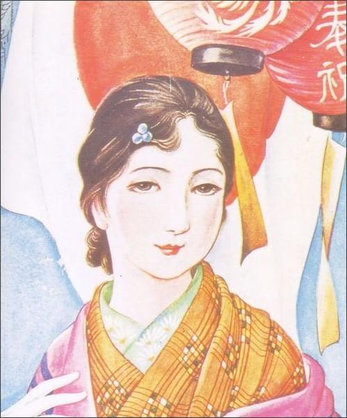 http://aishoren.exblog.jp/18588306/