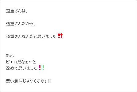 http://ameblo.jp/morningmusume-10ki/entry-11957405430.html