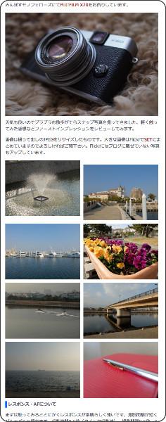http://monolover.com/archives/5803.html