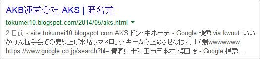 https://www.google.co.jp/search?hl=ja&safe=off&biw=1145&bih=939&q=site%3Atokumei10.blogspot.com+&btnG=%E6%A4%9C%E7%B4%A2&aq=f&aqi=&aql=&oq=#hl=ja&q=site:tokumei10.blogspot.com+%E3%83%89%E3%83%B3%E3%83%BB%E3%82%AD%E3%83%9B%E3%83%BC%E3%83%86&safe=off&tbs=qdr:w