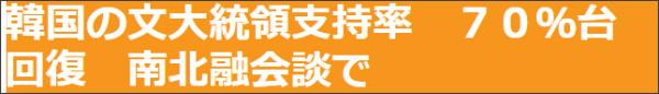 https://jp.sputniknews.com/politics/201804304835475/